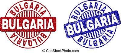 Grunge BULGARIA Scratched Round Watermarks