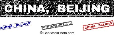 Grunge CHINA, BEIJING Scratched Rectangle Stamp Seals