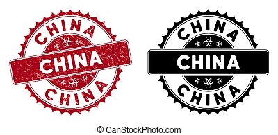 Grunge China Rounded Red Stamp Seal