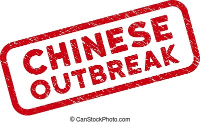 Grunge Chinese Outbreak Watermark with Rounded Rectangle Frame