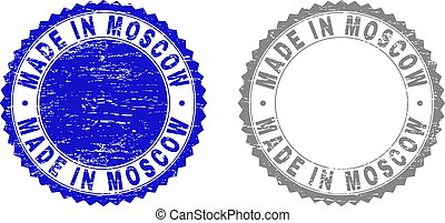 Grunge MADE IN MOSCOW Textured Stamp Seals