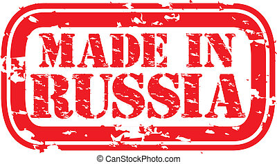 Grunge made in russia rubber stamp,
