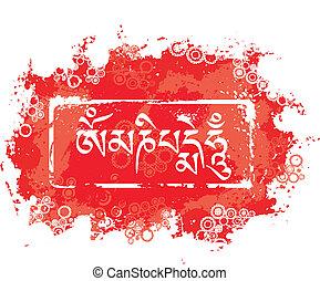 Grunge mantra Om mani padme hum , vector illustration