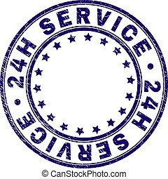 Grunge Textured 24H SERVICE Round Stamp Seal