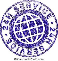 Grunge Textured 24H SERVICE Stamp Seal