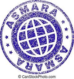 Grunge Textured ASMARA Stamp Seal