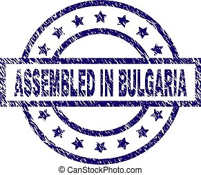 Grunge Textured ASSEMBLED IN BULGARIA Stamp Seal