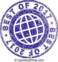 Grunge Textured BEST OF 2017 Stamp Seal