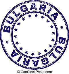 Grunge Textured BULGARIA Round Stamp Seal