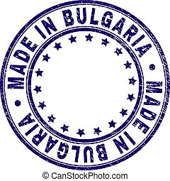 Grunge Textured MADE IN BULGARIA Round Stamp Seal