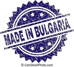 Grunge Textured MADE IN BULGARIA Stamp Seal