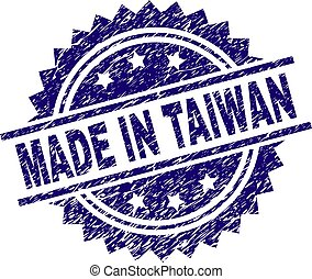 Grunge Textured MADE IN TAIWAN Stamp Seal - MADE IN TAIWAN...