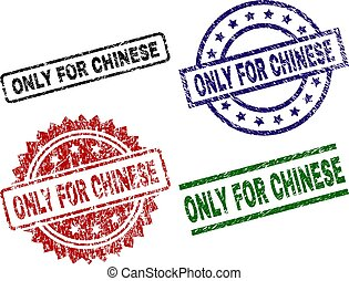 Grunge Textured ONLY FOR CHINESE Seal Stamps