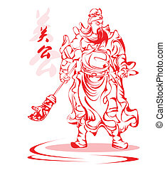 Guan Gong. - Guan Gong, famous God of Warrior.