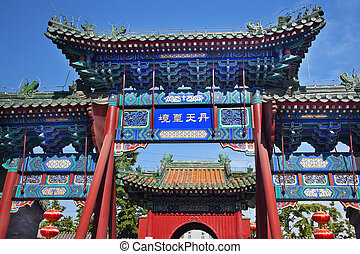 Guanghua Buddha Temple Entrance Beijing China - Guanghua...