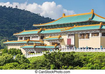 gugong, musée national, taipei