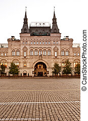 GUM department store, Red Square, Moscow