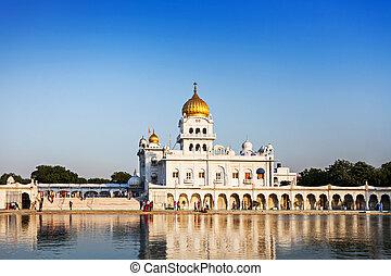 Gurdwara Bangla Sahib is the most prominent Sikh gurdwara