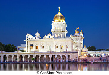 Gurdwara Bangla Sahib is the most prominent Sikh gurdwara