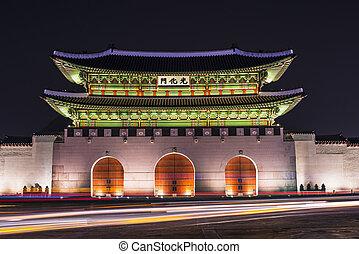 Gwanghwamun Gate in Seoul