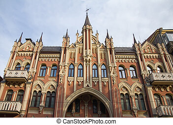 gyönyörű, ukrajna, középcsatár, kyiv, épület