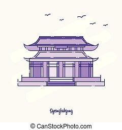 GYEANGBOKGUNG Landmark Purple Dotted Line skyline vector illustration