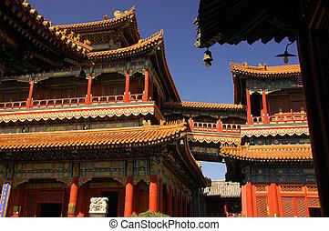 gyeongbok-kung, templo, seúl, corea