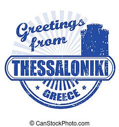 hälsningar, thessaloniki, stämpel