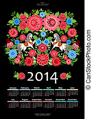 hästar, 2014, kalender