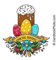 húsvét, ábra, ikra, emelkedett, krisztus, cake.