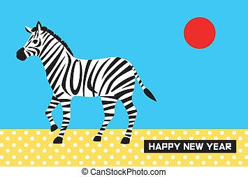 h , έτος , κάρτα , έτος , καινούργιος , 2014