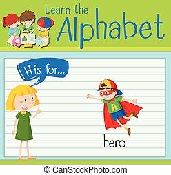 h, held, brief, flashcard