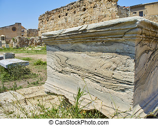 Hadrian's Library. Athens, Attica region, Greece. - Remains...