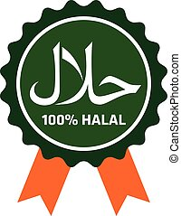 Halal sign and symbol logo vector.