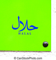 Sign for halal food at a restaurant
