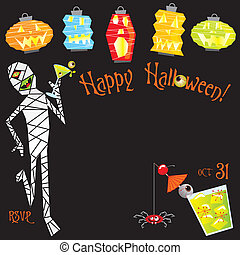 Halloween cocktail Party Invitation - Drunken, dancing Mummy...