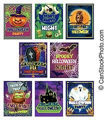 Halloween horror night party invitation card