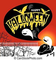 Halloween party Vector invite