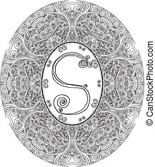 Hand draw font. Letter S. Vector illustration
