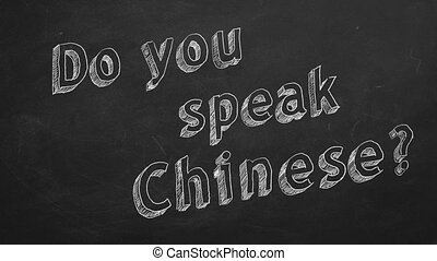 """Do you speak Chinese? - Hand drawing """"Do you speak Chinese?""""..."""