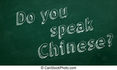"Do you speak Chinese? - Hand drawing ""Do you speak Chinese?""..."