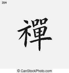 Hand drawn Hieroglyph