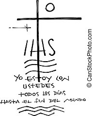 Religious Christian Cross and phrase