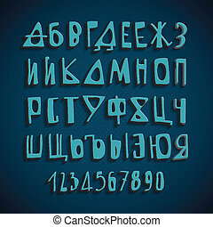 Hand Drawn Vector Russian Alphabet Letters