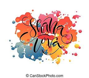 Hand sketched Shana Tova (Happy New Year) text as logotype, badge/icon for Rosh Hashanah (Jewish New Year).