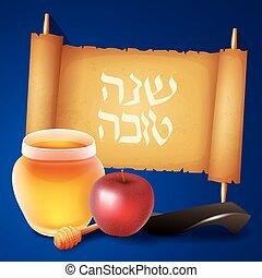 Hand written hebrew lettering.