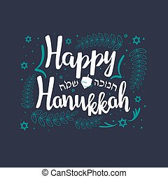 "Hand written lettering with text ""Happy Hanukkah""."