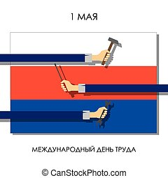 Hands with tools on the Russia flag