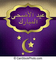 Eid Al Adha - Hanging decoration Eid Al Adha card in vector ...