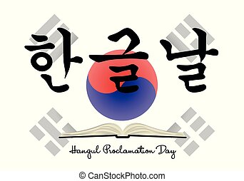 Hangul Proclamation Day is the official day of the Korean...